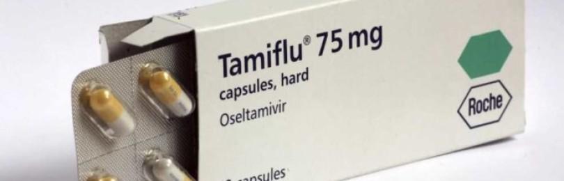 Сколько у Тамифлю аналогов по действующему веществу?