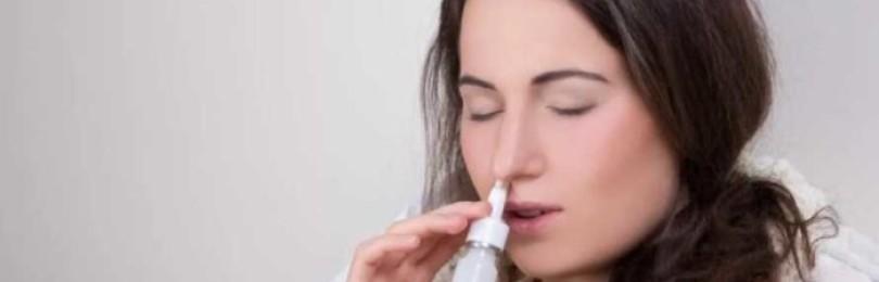 Принцип действия гормональных капель в нос