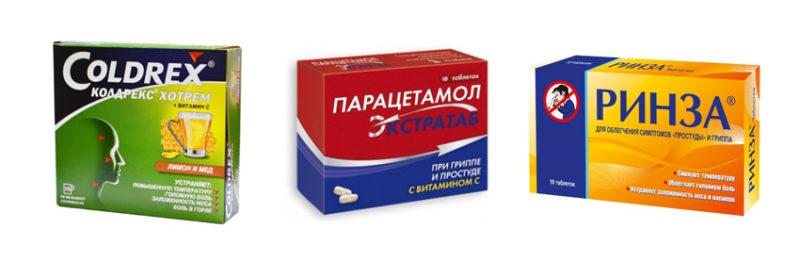 lekarstva-dlya-simptomaticheskogo-lecheniya-grippa-2838536