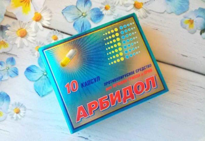 Как подобрать аналог амиксина