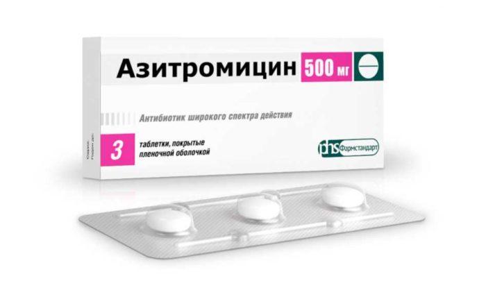 Какие таблетки от гриппа самые эффективные